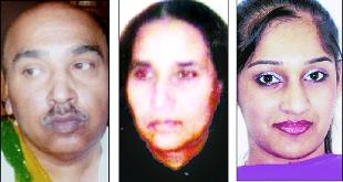 Father, Mohammed Yousaf, mother Perviaz Yousaf and daughter Tania Bibi