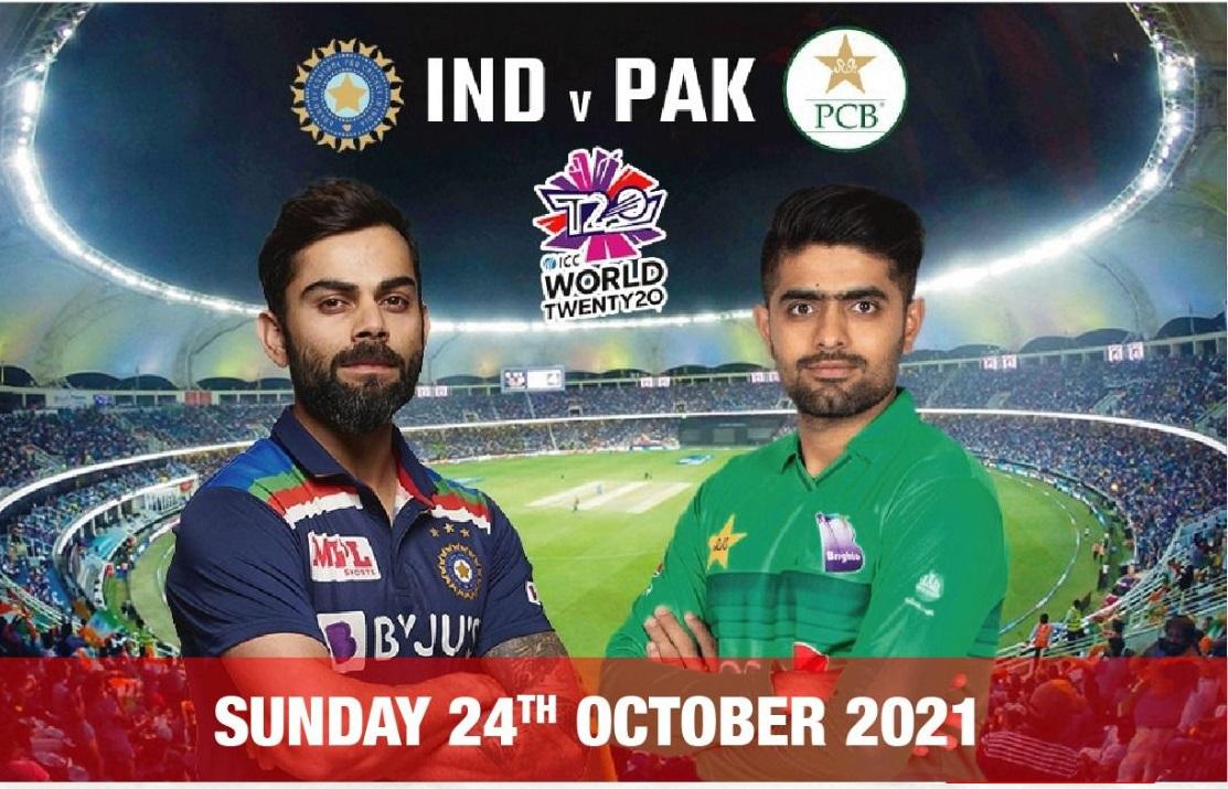 Takeaway merayakan kemenangan T20 Pakistan dengan pizza 49p