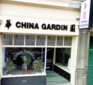 Review: China Garden, Colne