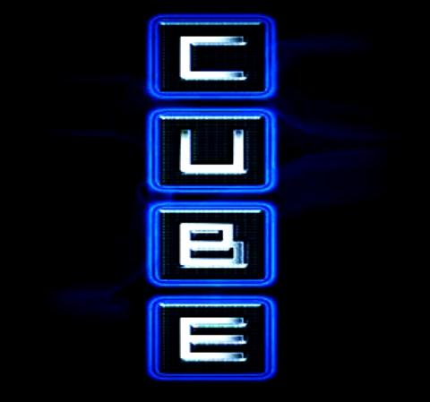 Review: CUBE Darwen Street, Blackburn