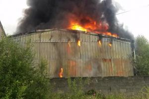 VIDEO: Watch as huge fire causes explosion and thousands of pounds of uninsured damage at skip hire firm
