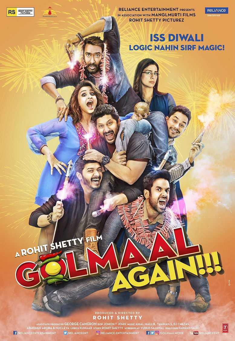 "THE GOLMAAL GANG IS BACK WITH NO LOGIC BUT MAGIC WITH ""GOLMAAL AGAIN""!"