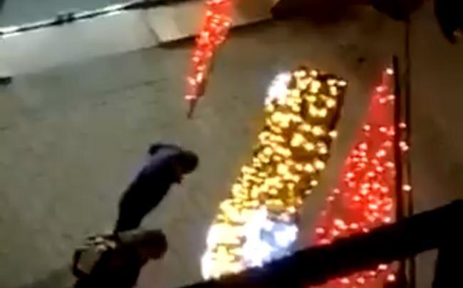 Strasbourg Christmas Market Shooting.Christmas Market Shooting In French City Of Strasbourg