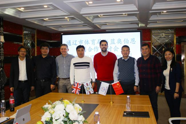 Burnley FC in the Community's head of overseas football development, Paul Wozny (centre left) and chief executive officer, Neil Hart (centre right) with football representatives of the Lan'ao Football Club and the Inner Mongolian FA